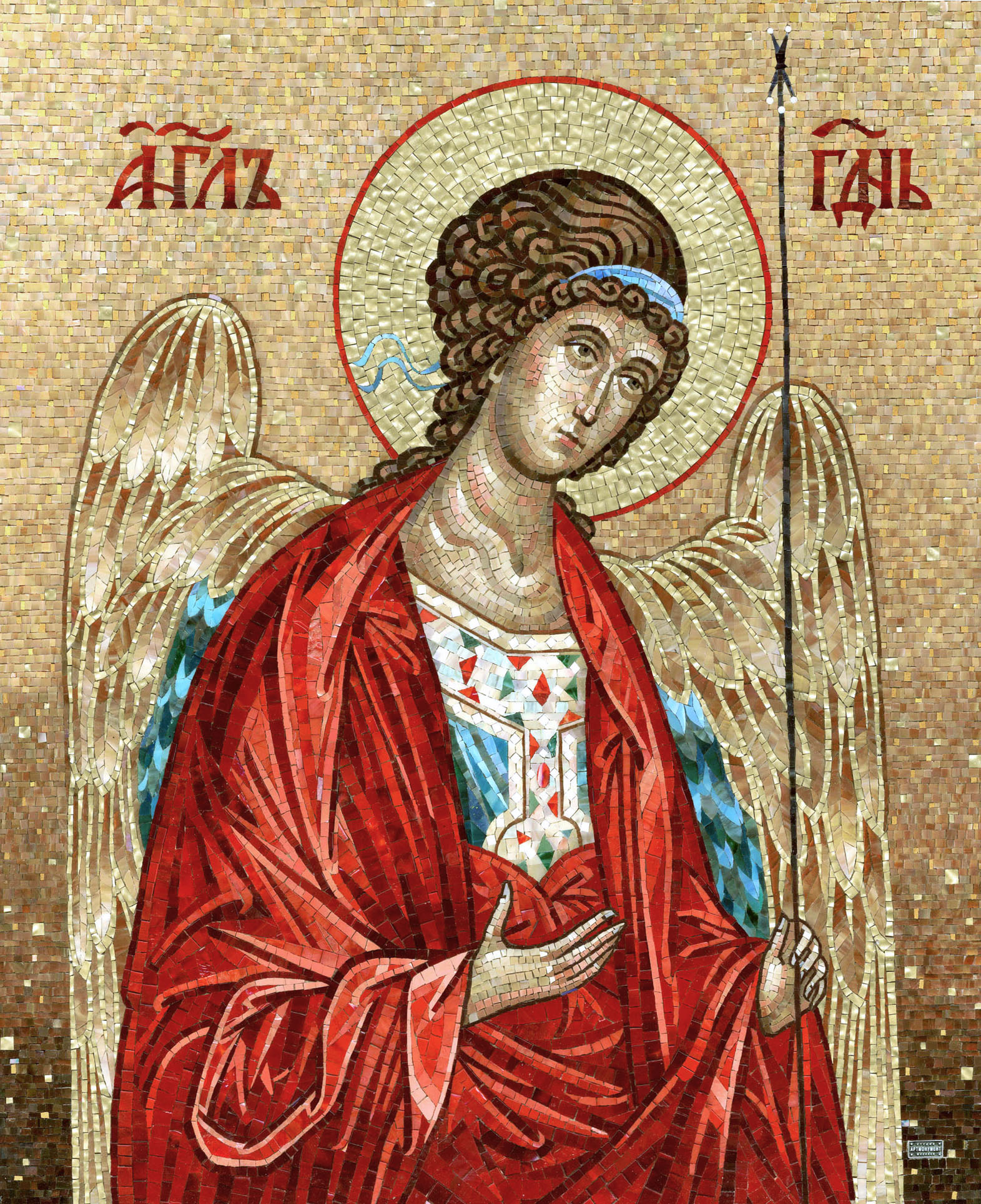 Mosaic icon Angel of the Lord 4