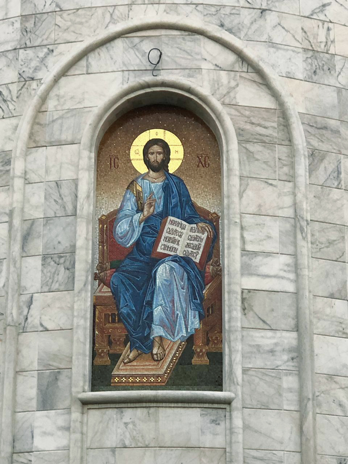 Mosaic icon of the Lord Almighty on the throne 5
